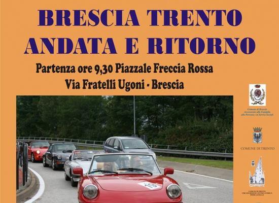 2013 – Brescia – Trento, Andata e Ritorno 3a Edizione