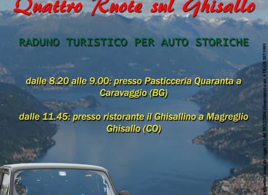 2013 – Quattro ruote su Ghisallo