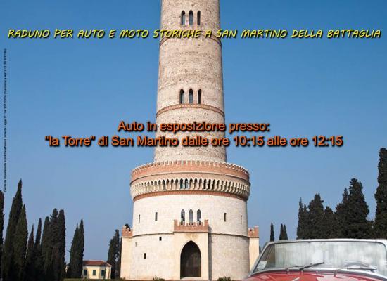 """2015 – """"Momenti… di storia ed emozioni"""" – Raduno a San Martino della Battaglia"""