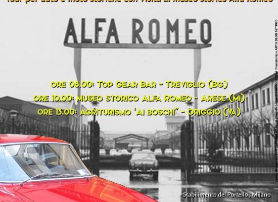 """2015 – """"Dentro la leggenda"""" – Visita al museo storico Alfa Romeo"""