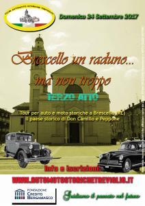 Brescello un raduno... ma non troppo - Terzo atto @ Brescello (RE) | Brescello | Emilia-Romagna | Italia
